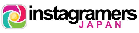 Instagramers Japan|日本最大のインスタグラム(instagram)ユーザーグループ