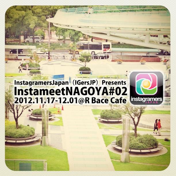 http://instagramers-japan.com/blog/wp-content/uploads/2012/11/hon-imnagoya02.jpg