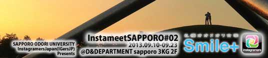 本番札幌banner