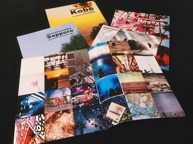 s 写真 【速報】あなたの写真が本になる でお馴染みのPhotobackが #MeetMeJapan 「47都道府県InstaMeet開催月間」を全面サポート! instagram