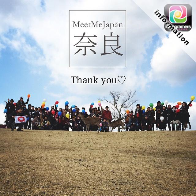 奈良InfomationIGersJP 奈良はやっぱり素敵な街でした! #MeetMeJapan Nara @koichi1717 に依るレポート! instagram