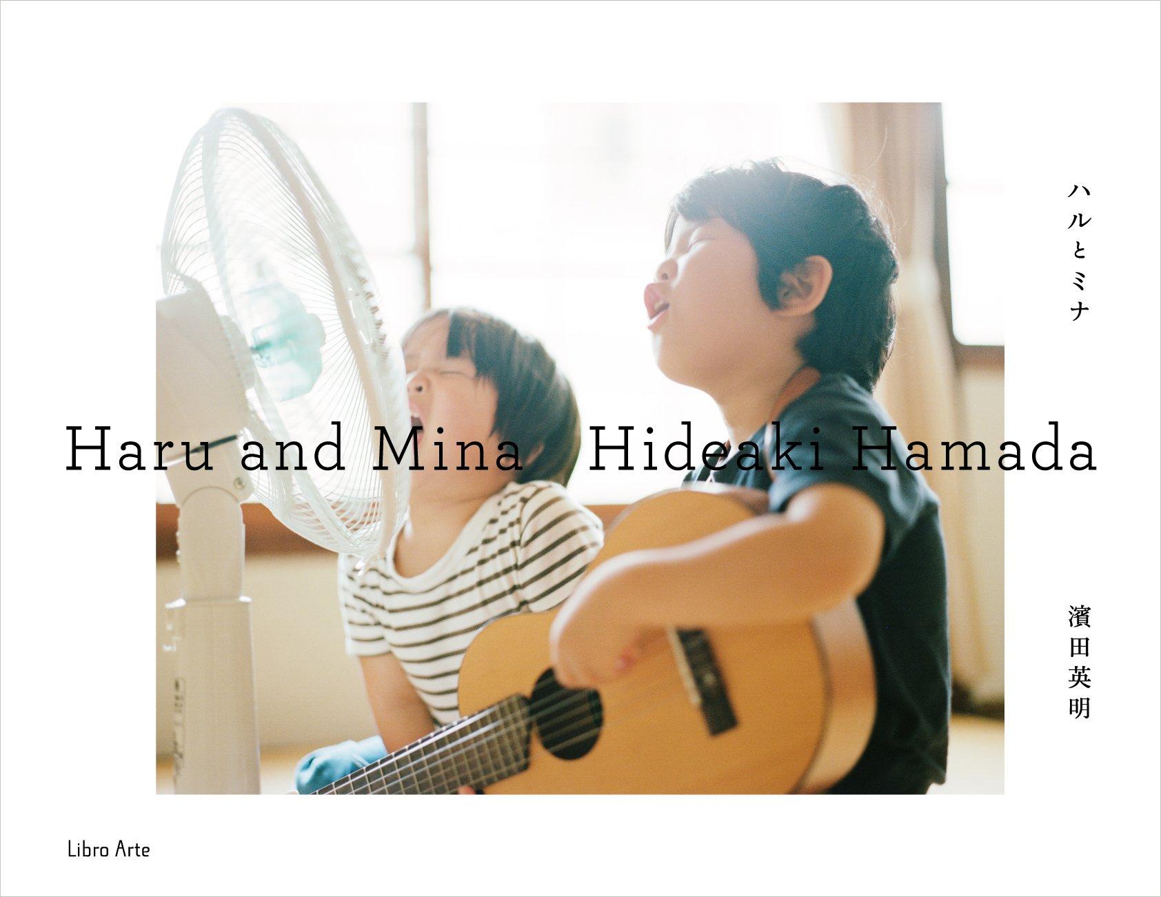 haru&mina