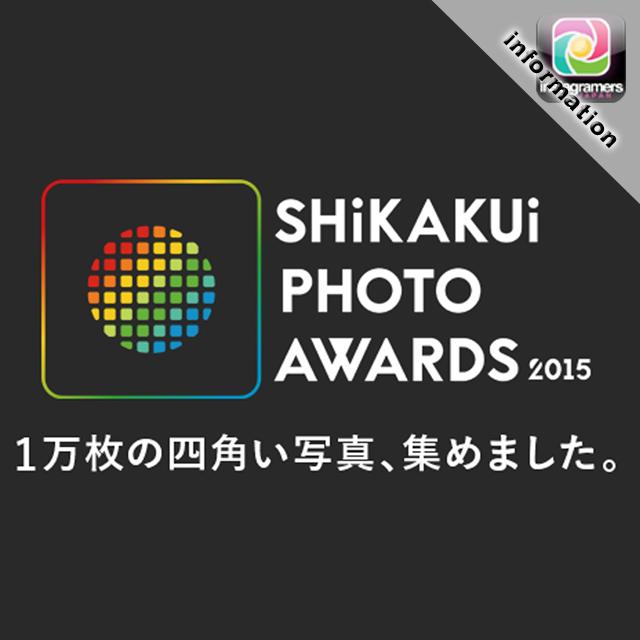 awardsInfo1