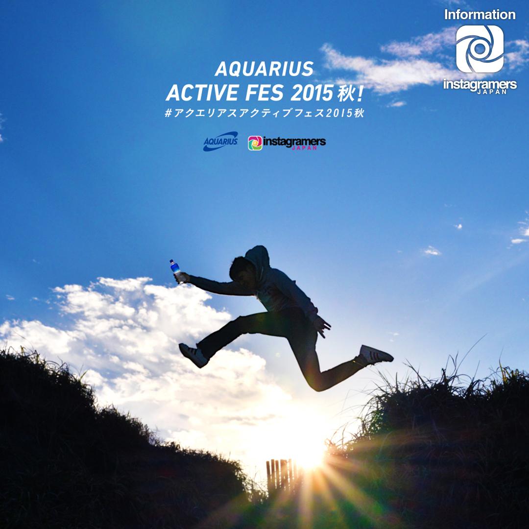 AQ_info