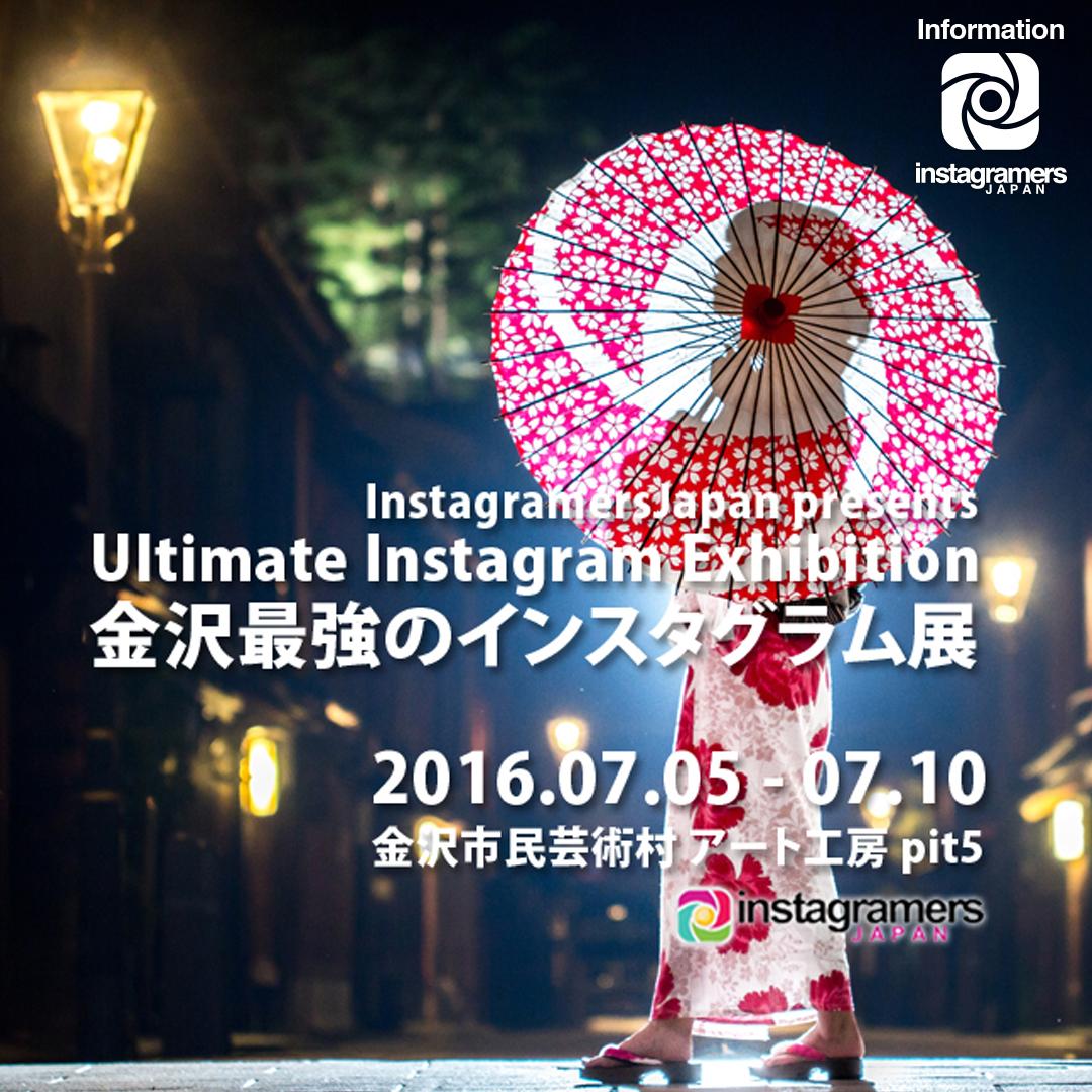 igersjp_uex_kanazawa_InfomationIGersJP