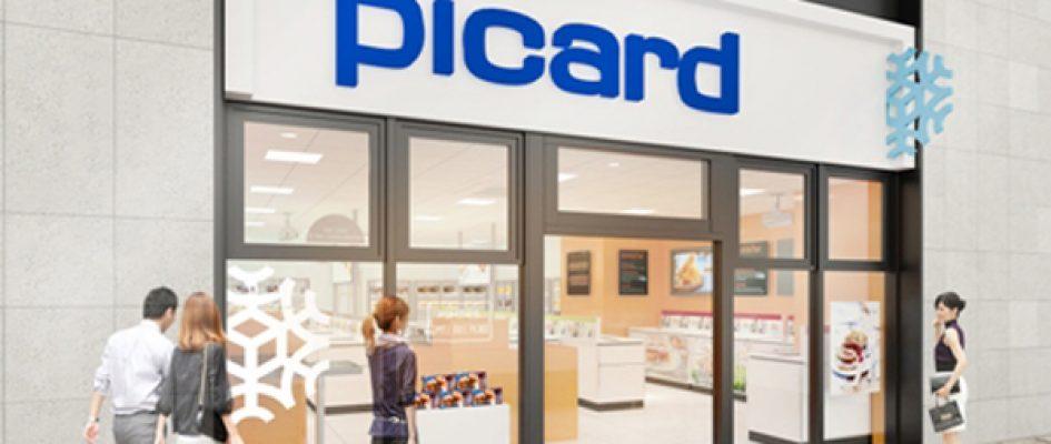 【結果発表】 IGerJP × フランスの人気冷凍食品 「 picard ( ピカール ) 」のフォトコンテストアンバサダープロジェクト!