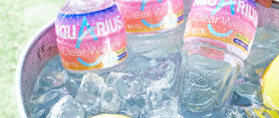 アンバサダー200名様!!【大募集】アクエリアス @ aquarius_jp×IGersJP 5月登場の新製品!アンバサダーキャンペーン開催決定!