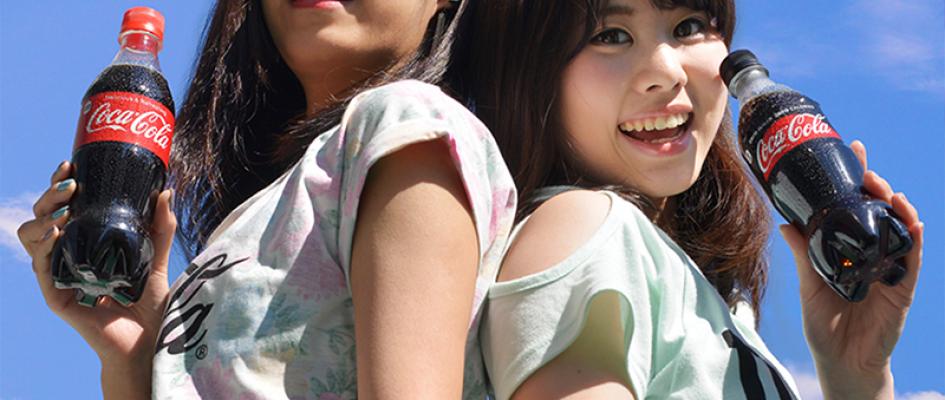 アンバサダー200名様!!【大募集】コカ・コーラ @cocacola_japan×IGersJP 初のアンバサダーキャンペーン開催決定!