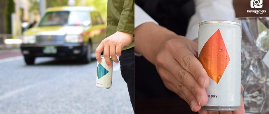 【100名大募集!】話題の新炭酸飲料 RAIZIN ×IGersJP フォトコンテストアンバサダーを大募集!豪華賞品プレゼント!