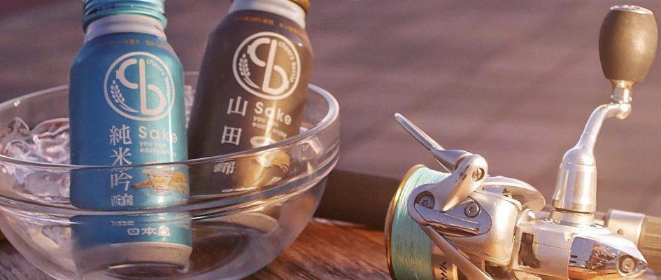 【結果発表】 日本盛×IGerJP!「チアーズボトルのあるひと時」フォトコンテスト!