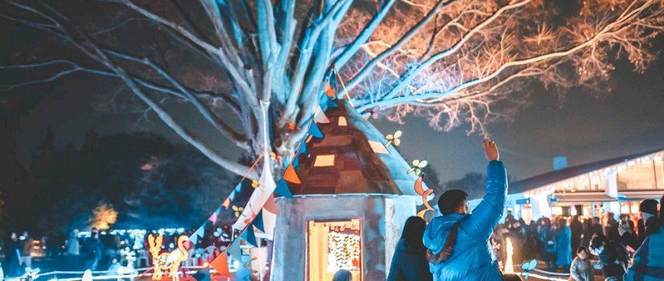 【結果発表】 12月のIGersJPインスタミート @立川 !