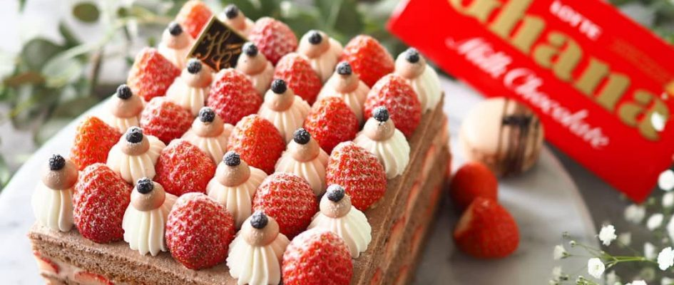 【結果発表】IGersJP × ロッテ 「ガーナチョコレート」 バレンタイン手作りチョコスイーツのフォトコンテスト!!