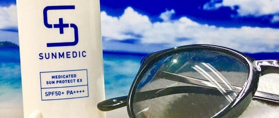 【大募集】IGersJP × 資生堂薬品サンメディック 投稿アンバサダー大募集!紫外線ダメージ重ねた肌を徹底ケアする日やけ止め『サンメディックUV 薬用サンプロテクト EX a』を50名様にプレゼント!優秀賞には「GoPro」の最新シリーズも!