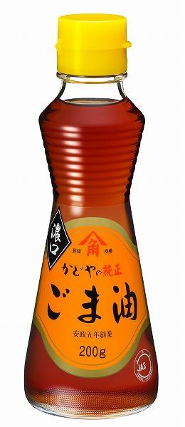 【掲載画像3】純正ごま油濃口200g